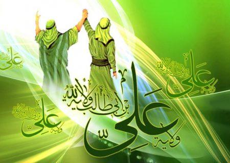 عید غدیر خم ، بزرگترین و برترین عید در اسلام