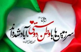 ملت ایران پیروز شد