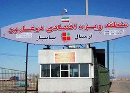 بازگشت آرامش و عادی شدن تجارت ایران و افغانستان
