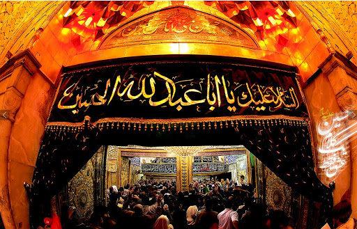 دلتنگیم اقا صلی الله علیک یا اباعبدالله الحسین